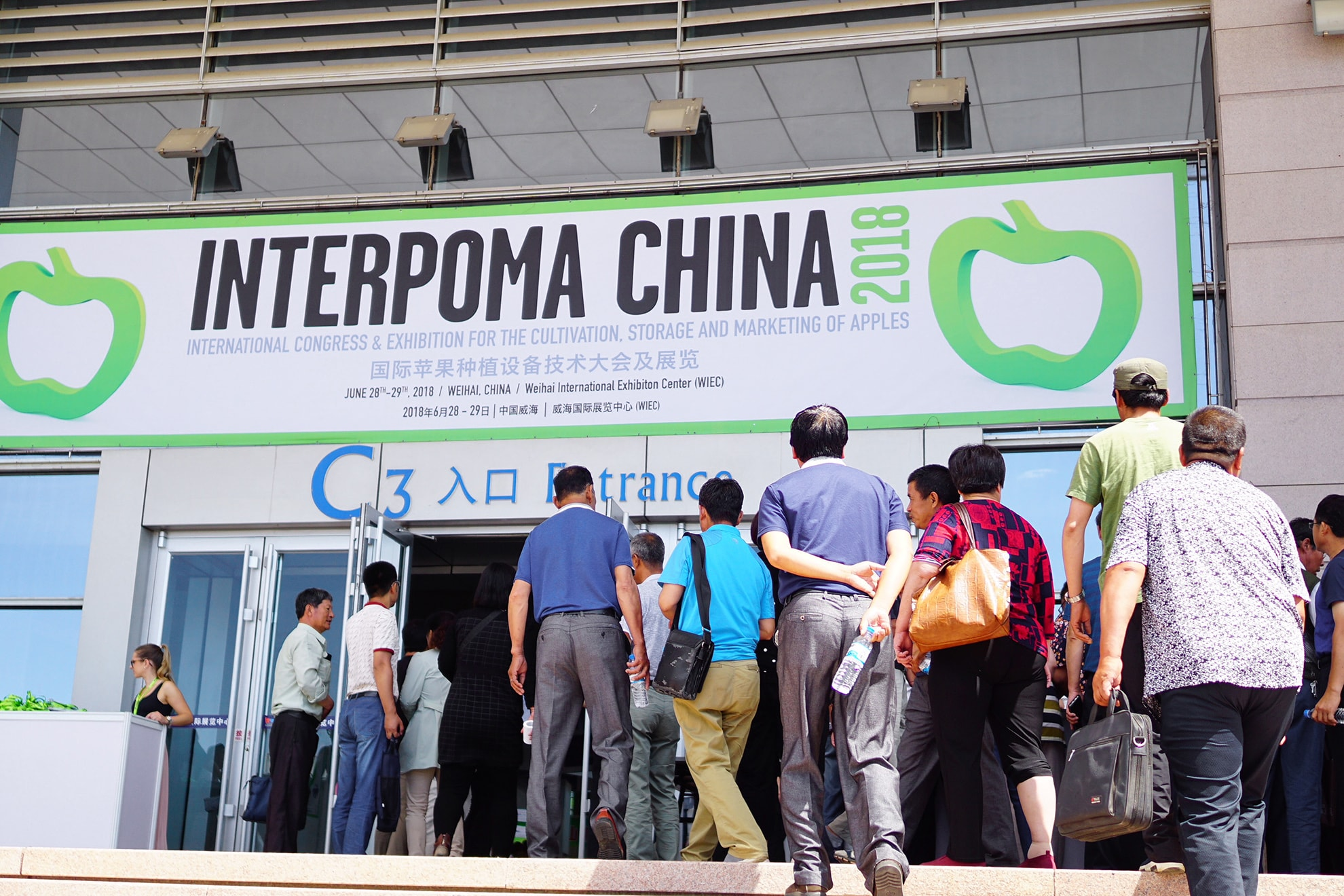 INTERPOMA CHINA 2018 International Congress & Exhibition rallies for the modernization of apple cultivation in China