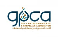 GCC fertilizer exports achieve record volumes amid rising global trade tensions