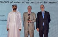 R.D.I. Wins GFIA Innovation Award