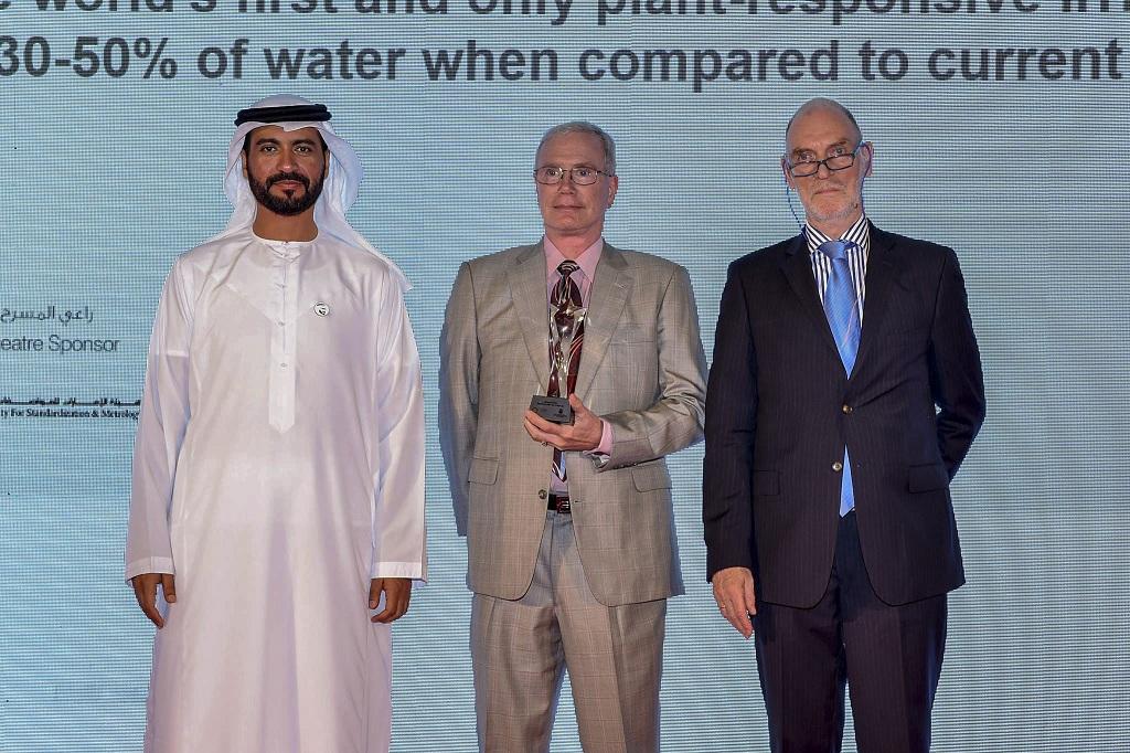 R.D.I. Wins GFIA Innovation Award
