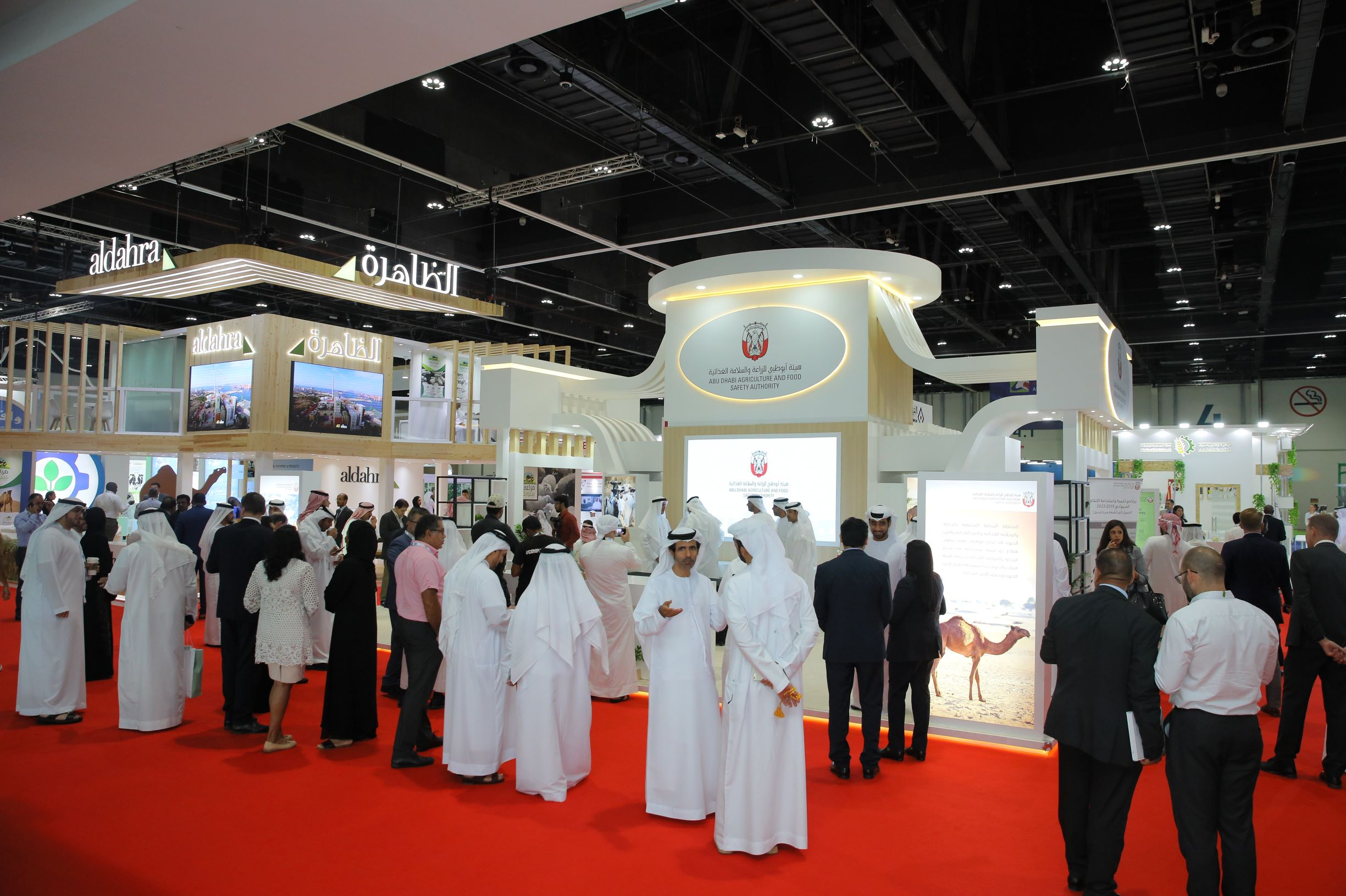 Inaugural Edition of EuroTier Middle East Concludes in Abu Dhabi