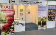 SAUDI AGRICULTURE OPENS TODAY! VISIT US AT- BOOTH 1-180