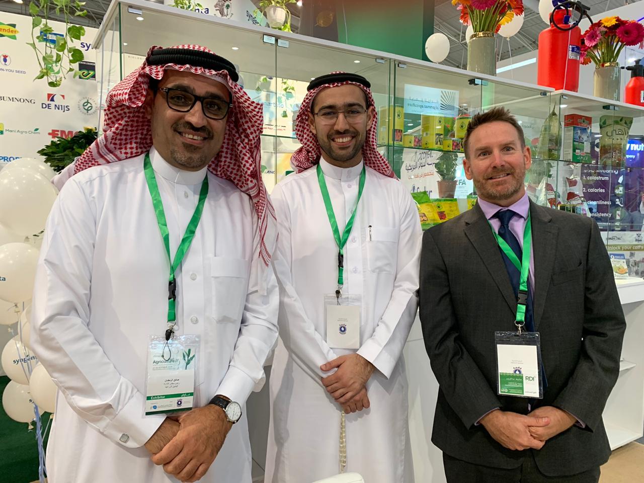 Al Yaseen