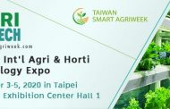 Taiwan Int'l Agri & Horti Technology Expo 2020 - The future of Agriculture in Taiwan