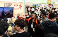 Taiwan Int'l Livestock Technology Expo 2020 - A Glance at Taiwan's Livestock Market