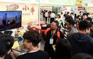 Taiwan Int'l Livestock Technology Expo 2020 - A Glance at Taiwan's Livestock Market